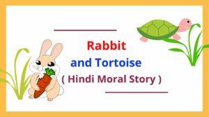 tortoise and rabbit story in hindi