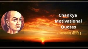 Chanakya Thoughts (Quotes)