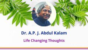 abdul kalam inspirational quotes on education