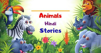 animal stories in hindi