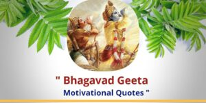 geeta quotes in hindi