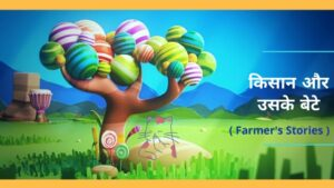 farmer story for kids