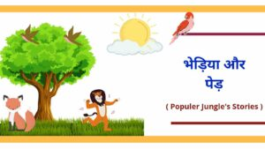 hindi jungle story