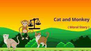 दो बिल्लियां और एक बंदर की कहानी