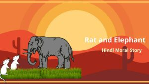 elephant and mouse story in Hindi