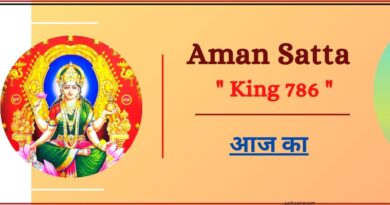 Aman Satta King 786