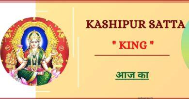Kashipur Satta King