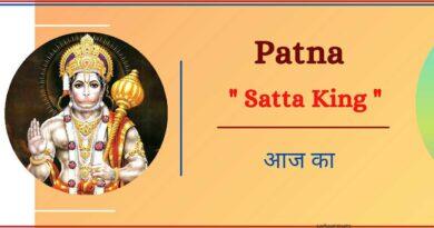 Patna Satta King
