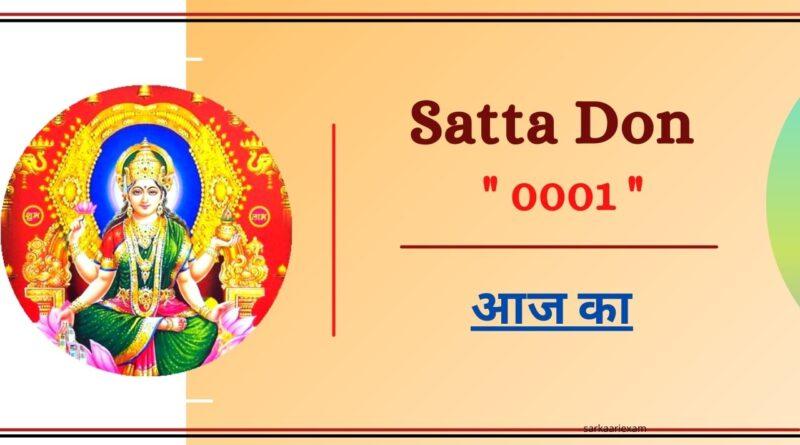 Satta Don 0001