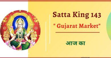 Satta King 143 Gujarat Market