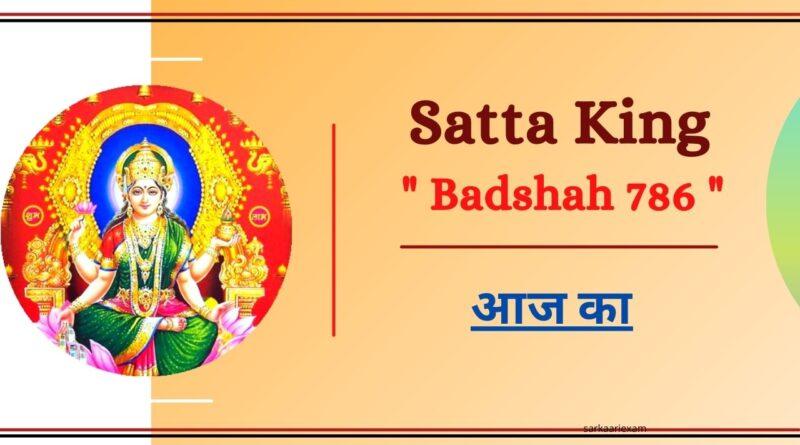 Satta King Badshah 786