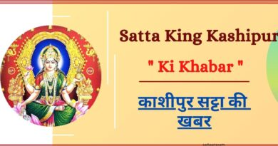 Satta King Kashipur ki Khabar
