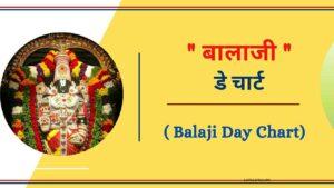 Balaji Day Chart