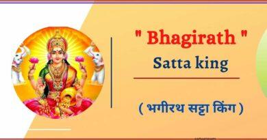 Bhagirath Satta