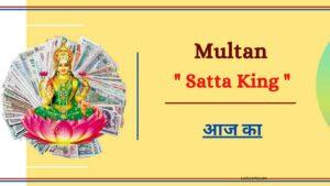 Multan Satta King