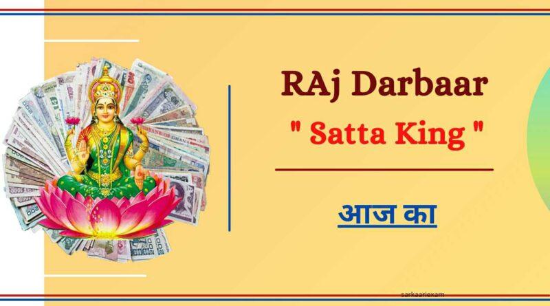 Raj Darbar Satta King