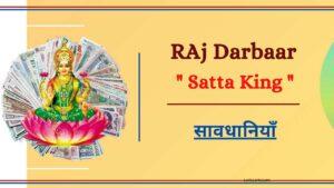 Raj Darbar Satta King chart