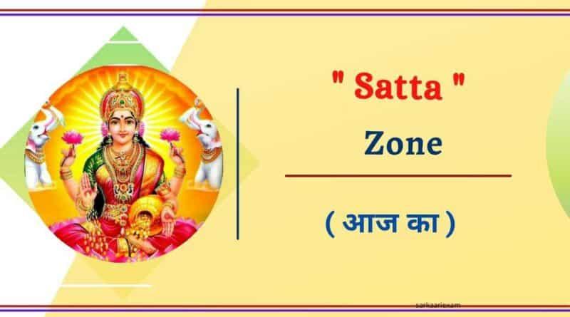 Satta Zone