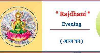 Rajdhani Evening Satta