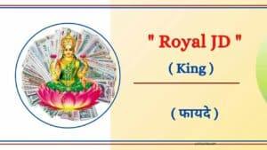 Royal JD Satta Bazar