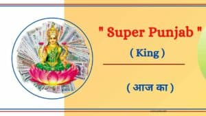 Super Punjab Satta King