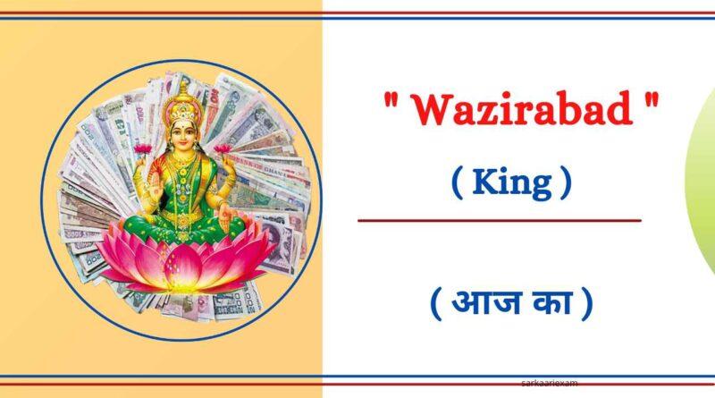 Wazirabad Satta King