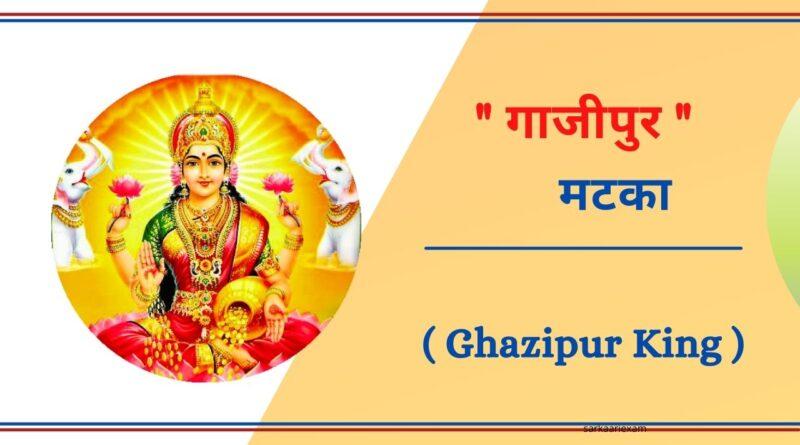 Gazipur Satta King