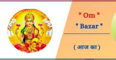 Om Bazar Satta King