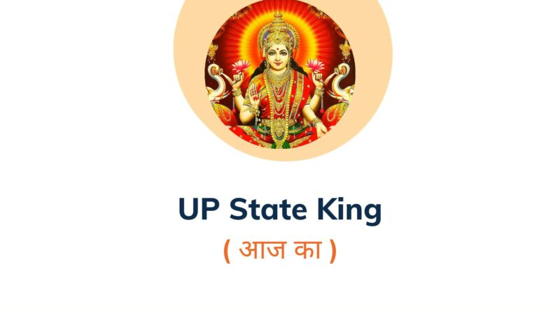 UP State Satta King